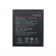 Батарея для Lenovo Vibe K5/K5 Plus (аккумулятор BL259)