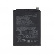 Батарея для Asus ZenFone Live L1 ZA550KL   ZenFone Live L1 G553KL -  C11P1709