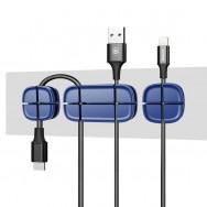 Органайзер для проводов (держатель) Baseus Синий
