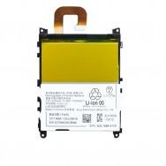 Батарея для Sony Xperia Z1 C6903/C6902 (аккумулятор LIS1525ERPC)