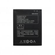 Батарея для Lenovo S660 (аккумулятор BL222)