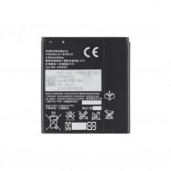 Батарея для Sony Xperia S LT26i | V LT25i | SL LT26ii - BA800
