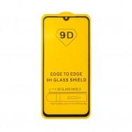 Защитное стекло Xiaomi Mi Play - черное