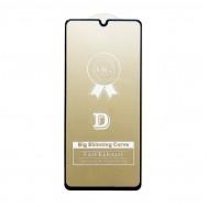 Защитное стекло Samsung Galaxy A41 SM-A415F - черное