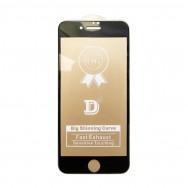 Защитное стекло iPhone 7 / iPhone 8 / iPhone SE (2020) черное