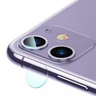 Защитная пленка на камеру Baseus Gem Lens Film (SGAPIPH61S-JT02) для iPhone 11