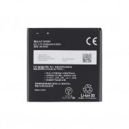 Батарея для Sony Xperia ZR C5502 - BA950