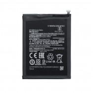 Батарея для Xiaomi Redmi Note 8 Pro (аккумулятор BM4J)