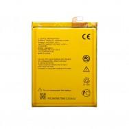 Батарея для ZTE Blade A610 - 466380PLV