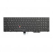 Клавиатура для Lenovo ThinkPad Edge E565 с подсветкой