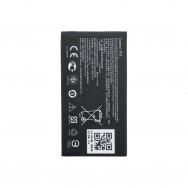 Батарея для Asus Zenfone 4 A400CG (аккумулятор C11P1404)