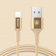 Кабель Baseus Shining Cable with Jet metal USB - Lightning (CALSY) золотой