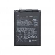 Батарея Asus ZenFone Max Pro M1 ZB602KL | Zenfone Max Pro M2 ZB631KL -  C11P1706