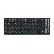 Наклейки черные на клавиатуру РУС салатовый шрифт