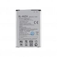 Батарея для LG K7 X210DS | K8 K350E (аккумулятор BL-46ZH)