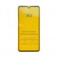 Защитное стекло Xiaomi Mi 9 - черное