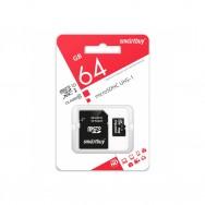 Карта памяти microSD - SmartBuy 64Gb (Сlass 10)