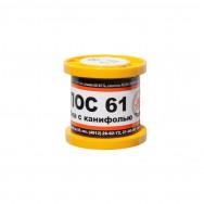 Припой ПОС-61 с канифолью, d=1.0mm, 100гр.