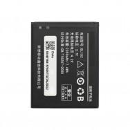 Батарея Lenovo A328/A526/A560/A680/A750 (аккумулятор BL192)