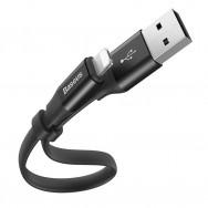 Кабель Baseus Two-in-one Portable Cable - Lightning/microUSB (CALMBJ-01) 0.23 м - черный