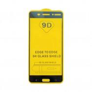 Защитное стекло Nokia 6 - черное