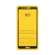Защитное стекло Huawei Honor 9 Lite - черное
