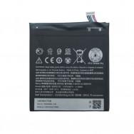 Батарея для HTC One / One X9 Dual (аккумулятор B2PS5100)