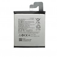 Батарея для Lenovo Vibe X2/Sisley S90 (аккумулятор BL231)