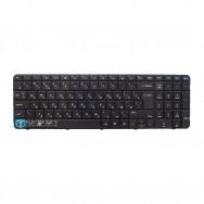 Клавиатура для HP Pavilion g7-1300
