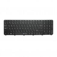 Клавиатура для HP Pavilion dv7-7000