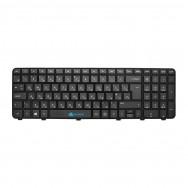 Клавиатура для HP Envy dv6-7300