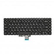 Клавиатура для Asus VivoBook S510UQ