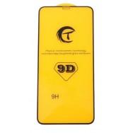 Защитное стекло Premium iPhone 12 mini черное
