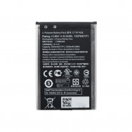 Батарея для Asus Zenfone 2 Laser ZE500KL/ZE500KG (аккумулятор C11P1428)