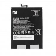 Батарея для планшета Xiaomi MiPad 4 Plus (аккумулятор BN80)