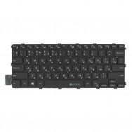 Клавиатура для Dell Inspiron 5480 с подсветкой