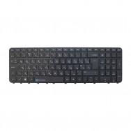 Клавиатура для ноутбука HP Envy m6-1100