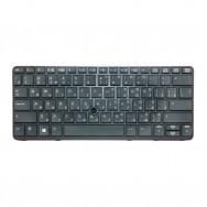 Клавиатура для ноутбука HP EliteBook 820 G2 с подсветкой