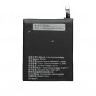 Батарея для Lenovo P70/P90/A5000 (аккумулятор BL234)