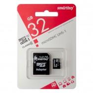 Карта памяти microSD - SmartBuy 32Gb (Сlass 10)