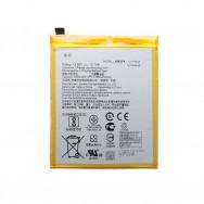 Батарея для Asus ZenFone 4 ZE554KL   Zenfone 5 Lite ZC600KL -  C11P1618