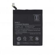 Аккумуляторная батарея для Xiaomi Mi 5 (BM22)