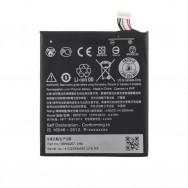 Батарея для HTC Desire 530 | Desire 628 | Desire 630 Dual (аккумулятор B2PST100)