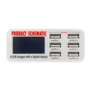 Зарядное устройство с индикацией потребления - 6 портов