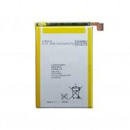 Батарея для Sony Xperia ZL C6502/C6503 (аккумулятор LIS1501ERPC)