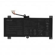 Аккумулятор для Asus ROG Strix Scar II GL704GW