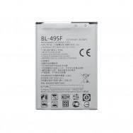 Батарея для LG G4s H734/H736 (аккумулятор BL-49SF)