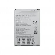 Батарея для LG L80/L90/G3s/G4c/Magna (аккумулятор BL-54SH)
