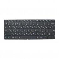 Клавиатура для Lenovo IdeaPad 710s-13IKB с подсветкой