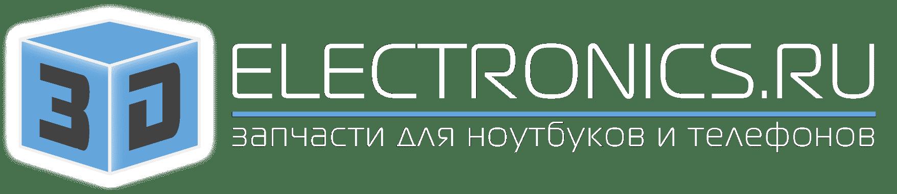 3Delectronics - запчасти